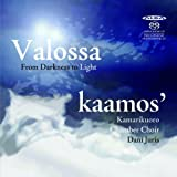 From Darkness to Light - Kaamos Chamber Choir (2013-12-02)