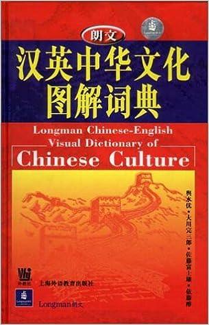 English | Free ebook shelf | Page 3
