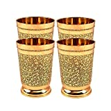 Set Of 4 Embossed Designer Brass Mint Julep Cup Goblet Tumbler Capacity 12 Ounce Each