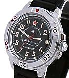 Vostok Komandirskie Military Russian Watch Red Star 2414 / 431744