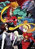 Animation - Cyborg 009 Vs Devilman Vol.3 [Japan DVD] DSZD-8143