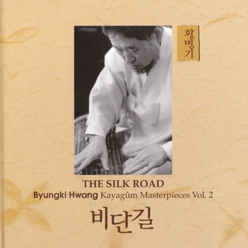 Silk Road by Hwang Byung-Ki: Korean Traditional 12 String Zither Gayageum Meditation Relax Healing Yoga Moods Music CD