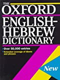The Oxford English-Hebrew Dictionary, , 0198643225