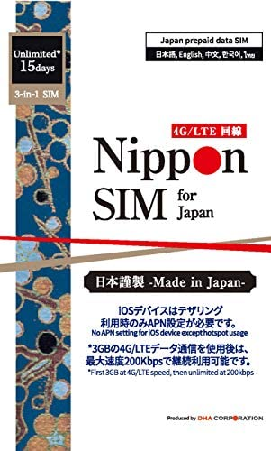 Nippon SIM for Japan 15days 3GB 4G-LTE Data Docomo Network, 3-in-1 Data SIM (No Voice/SMS), Support tethering, Japan Local Supports, No Activation, Credit Cards nor Contract 短期帰国・短期来日最適...