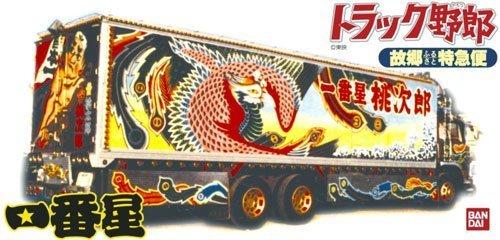 青島文化教材社 1/32 トラック野郎 No.01 一番星 故郷特急便の商品画像