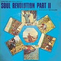 Soul Revolution Part II (Vinyl)