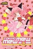 Tokyo Mew Mew 1 (Spanish Edition)