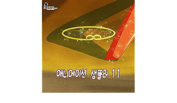 Oh, Amazing (From Boomerang Fighter) de 정재윤 & 김지현 & 김문선 ...