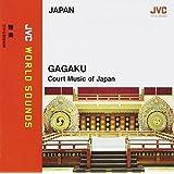 雅楽~日本の宮廷音楽