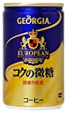 Best Georgia European Coffees - Fine sugar 160g cans direct from the manufacturer Review