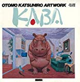 Kaba Otomo Katsuhiro Artwork 1971 1989