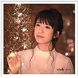 wish ~キボウ~(通常盤)