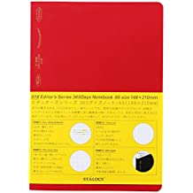 STALOGY 018 Editor's Series 365 days notebook (A5/Red)
