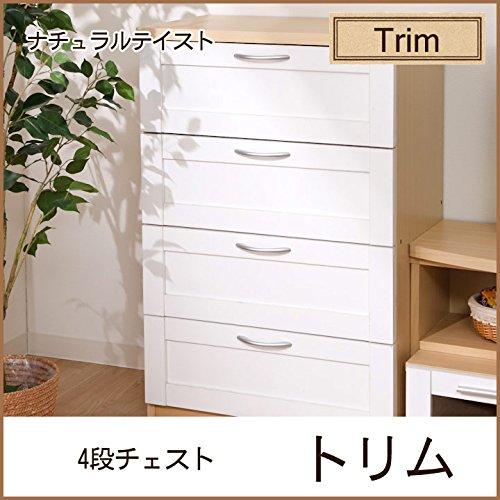 木製 4段チェスト「トリム」【IT-tm】(#9837097)(約)幅58×奥行35×高さ89cm 引き出し ナチュラル B0761K5M2F  チェスト