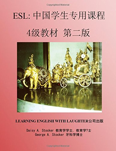 ESL: Lessons for Chinese Students: Level 4 Workbook Second Edition (Volume 4)