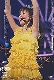 SEIKO MATSUDA CONCERT TOUR 2004 Sunshine [DVD]