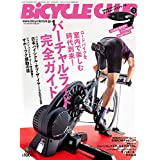 BiCYCLE CLUB 2020年1月号