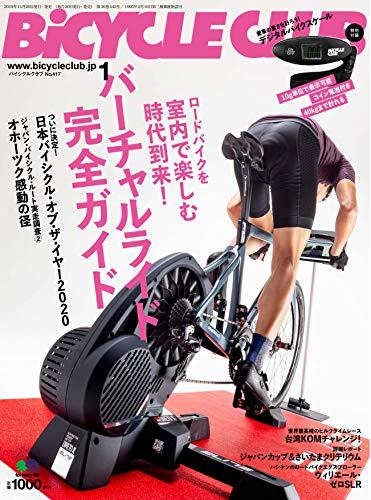 BiCYCLE CLUB 2020年1月号 画像 A