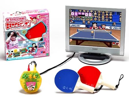 The challenge! Excite ping-pong to Ai-chan (japan import) by Epoch