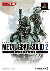 METAL GEAR SOLID 2 SUBSTANCE(コナミ殿堂セレクション)
