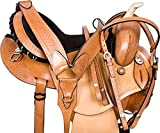 AceRugs PRO Series Ultimate Barrel Racing Premium Western Leather Hand Carved Show Horse Saddle TACK Set Arabian Tree