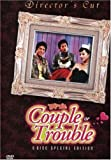 Couple or Trouble