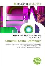Chouriki Sentai Ohranger: Tokusatsu, Super Sentai ...