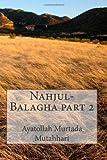 Nahjul-Balagha Part 2, Martyr Ayatollah Murtada Mutahhari, 1496118707