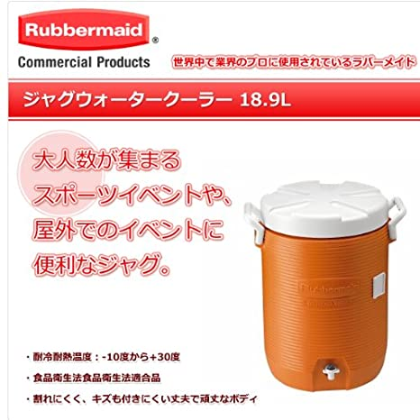 Amazon.com: Rubbermaid 20 qt. Enfriador de agua: Sports ...