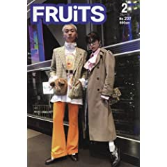 FRUiTS 最新号 サムネイル