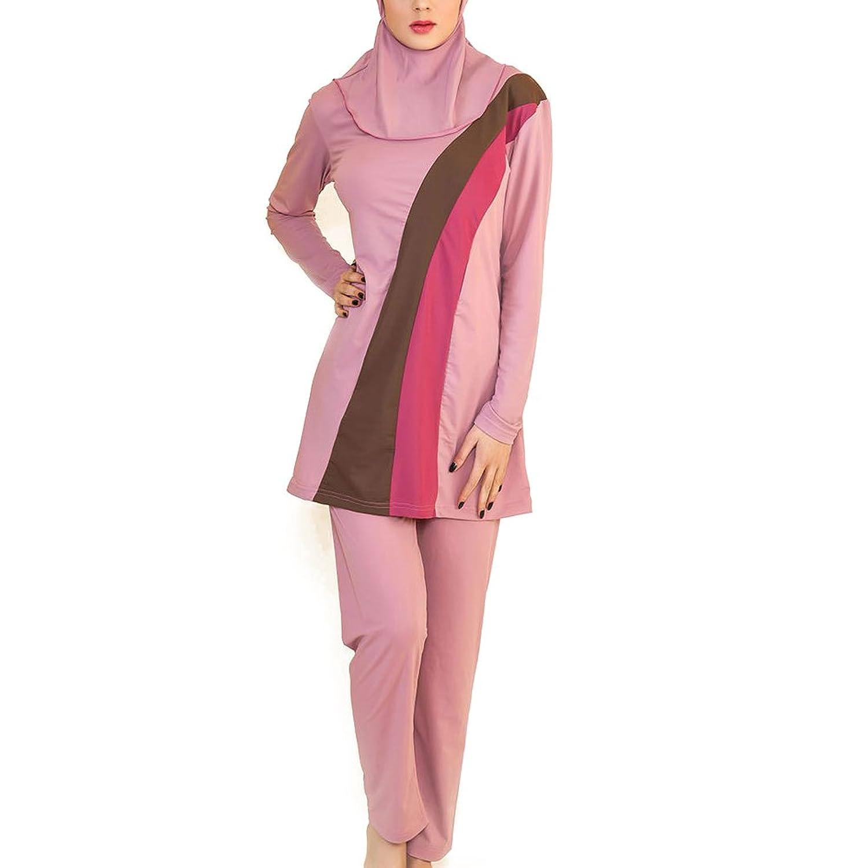 Zhuhaitf Womens Modest Full Cover Muslims Swimwear Badeanzug Beachwear Swimming Costume