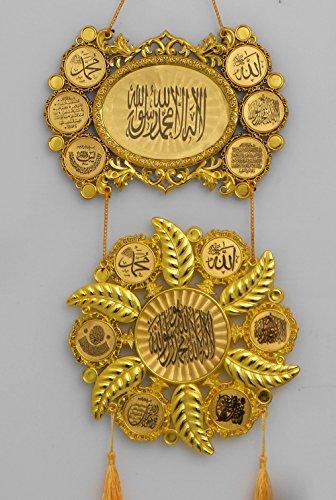 1969 Islamic Muslim plastic wall frame by 1969