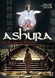 ashura - la regina dei demoni dvd Italian Import