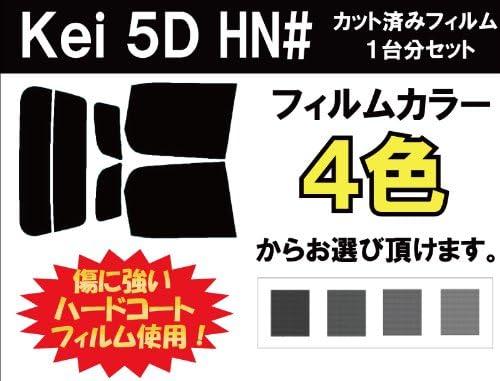 SUZUKI スズキ Kei 5D 車種別 カット済み カーフィルム HN# / スーパーブラック