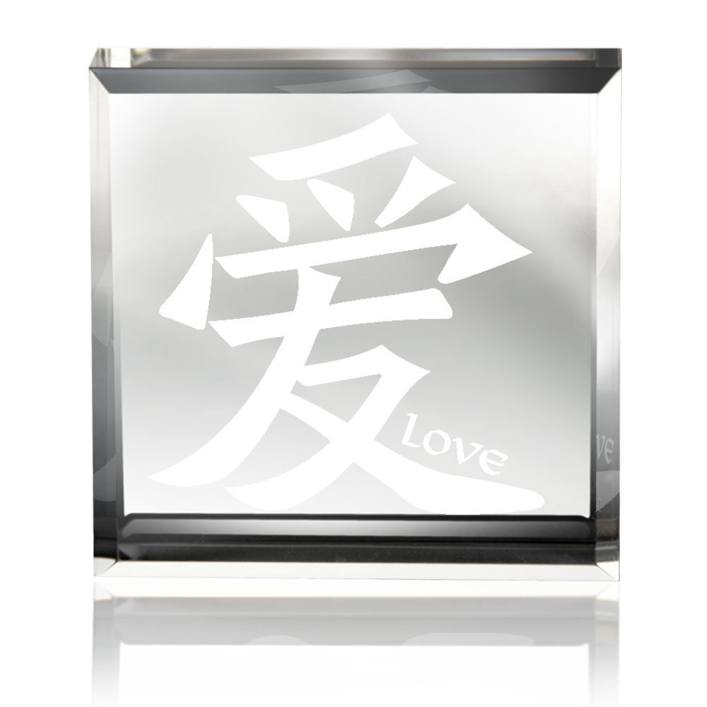 Kate Posh Chinese Love Symbol Keepsake /& Paperweight