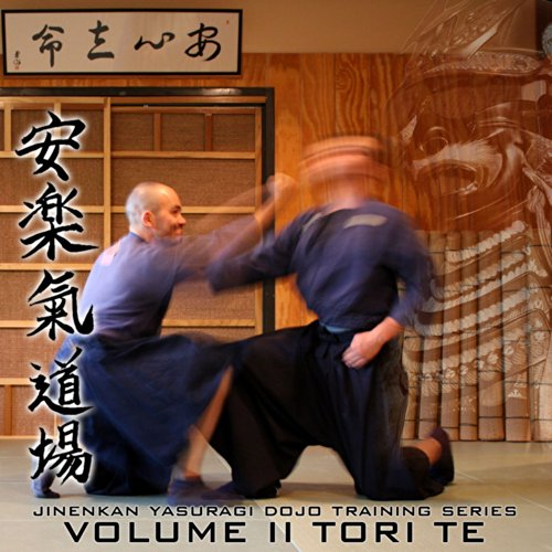 Martial Arts Instructional Video, Taijutsu Fundamentals Vol.2, Grappling - Ideal for Students of Jinenkan, Bujinkan, Genbukan or Other Japanese Budo, Ninjutsu, Jujutsu, Karate, Aikido. All Technique From Densho Kata - Taught By Adam Mitchell