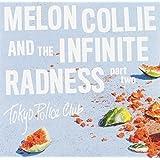 Melon Collie & The Infinite Radness (Part 2)