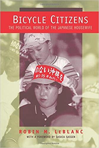 Amazoncom Bicycle Citizens The Political World of the Japanese
