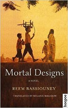 Mortal Designs: A Novel by Reem Bassiouney (2016-01-15)