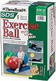 D&Mエクササイズボール 65cm SDS-65 グリーン