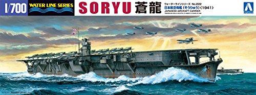 1/700 Carrier Soryu, 1941 NT