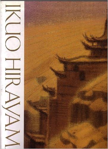 Ikuo Hirayama (英語) ハードカバー 1989/1/1