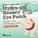 Hydro-gel Bouncy Eye Patch -Elizavecca Milky Piggy