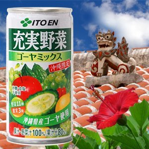 ITO EN enhance vegetables Okinawa limited bitter gourd mix 190gX30 cans by Okinawa Ito En