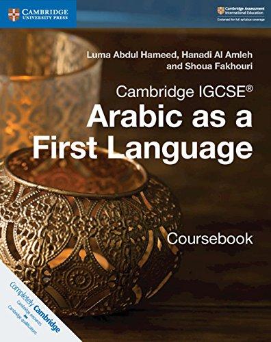 Cambridge IGCSE® Arabic as a First Language Coursebook (Cambridge International IGCSE) (Arabic Edition) by Cambridge Univ Ed