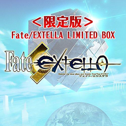 Fate/EXTELLA LIMITED BOX [限定版]の商品画像