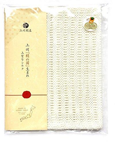 有機化学フリーRawシルクボディタオルWash Cloth Made of rawシルクシルク – モイスチャライジングタオルを含むSericin B07286JTCP