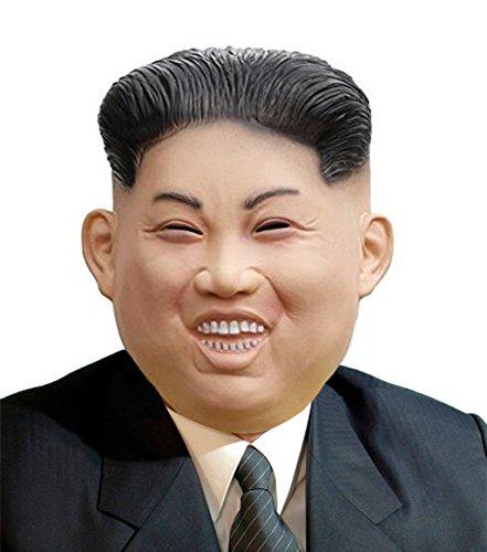 Lubber Halloween Costume Latex Animal Human Head Man Mask for Party(Kim Jong un)