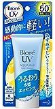 Biore Sunscreen Sarasara UV Aqua Rich SPF50+ PA++++ 50g - NEW 2015 (Green Tea Set)
