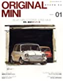 ORIGINAL MINI(オリジナル・ミニ) (NEKO MOOK)